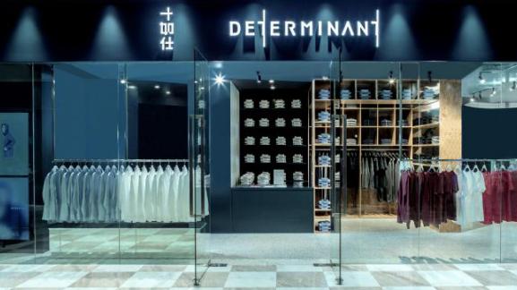 新年新店 10多点DETERMINANT佛山王府井店新开张