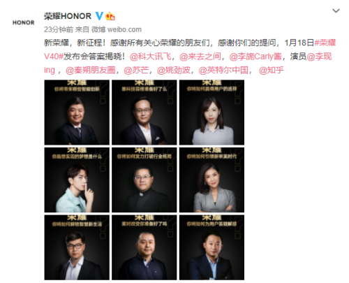 """全行业领袖助阵荣耀,""""有朋友有未来""""开启新格局"""