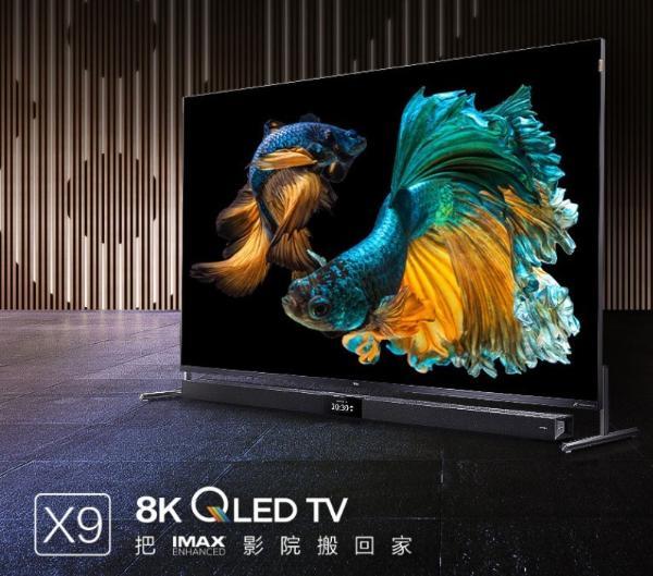 99元买电视,TCL这波年底钜惠活动,你可别再错过了!!!