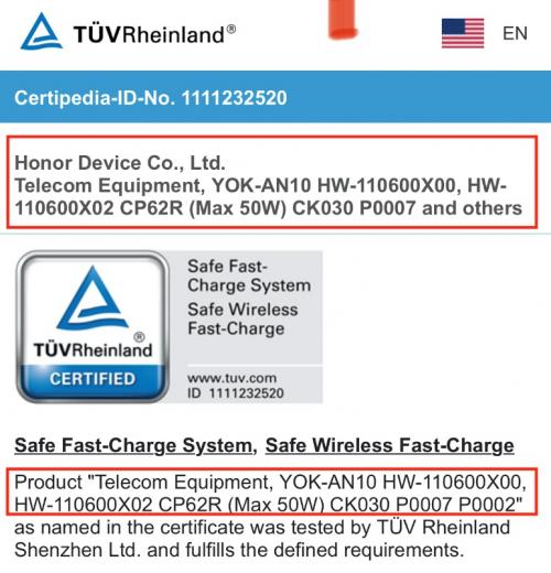 荣耀V40最新官方消息:300Hz采样率1.18正式发布