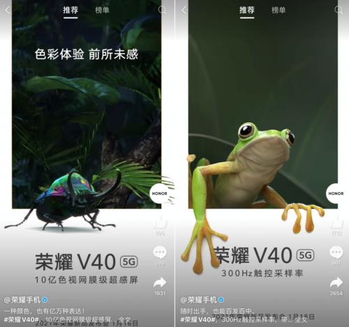 """荣耀V40确认5000万像素超感光摄影,影像体验""""前所未感"""""""