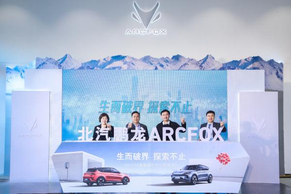 北京核心三店同步开启 极狐品牌渠道布局加速