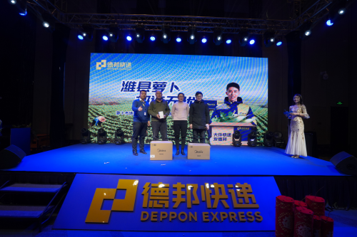 德邦快递发布2021专业运输方案,助力潍县萝卜高效运输