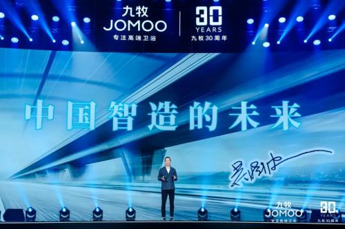 令吴晓波都心动的九牧臻选宝蓝M9,到底有什么魅力?