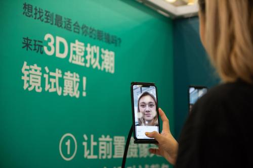 AI AR技术改变了传统的眼镜模式 线上选框成为新趋势