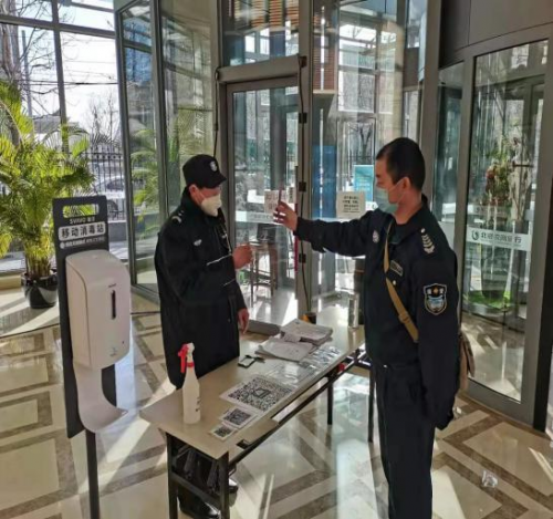 严控防控有序实施北京金融街第一太平戴维斯构筑防疫新防线