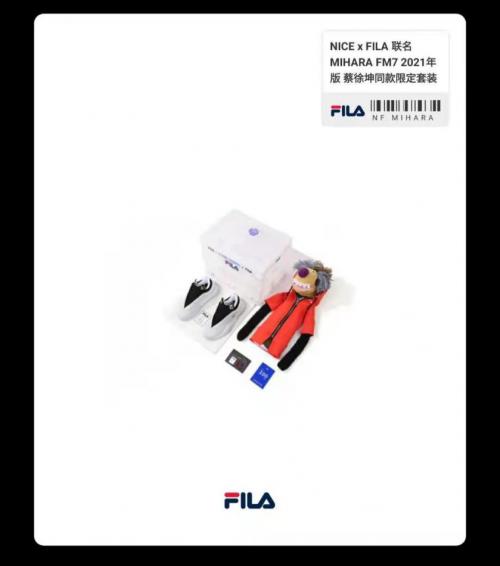 nice独家发售的FILA MIHARA FM7蔡徐坤同款限定套装,开售在即