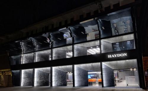 """""""海顿黑洞"""" 全球高端美容零售品牌 在广州新店启航"""