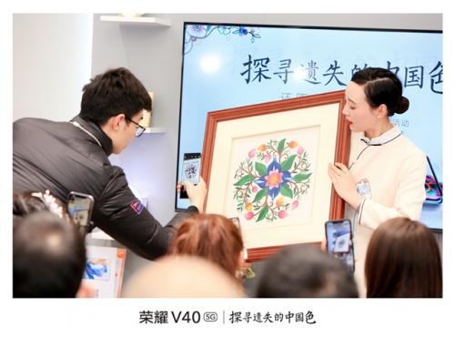 科技遇见传统艺术 荣耀V40 10亿色呈现羌绣千年魅力