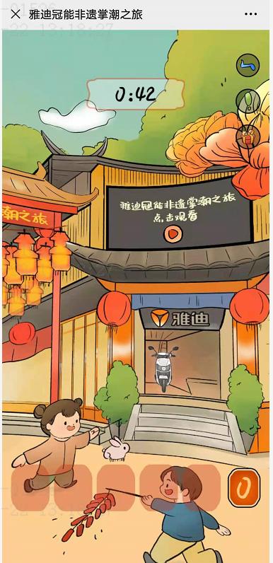 """两大经典碰撞,这个春节年味十足!雅迪携手皮影戏用匠心打造""""新国潮"""""""