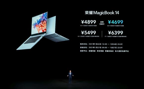 新MagicBook打头阵!荣耀升级再出发抢占开年行业制高点