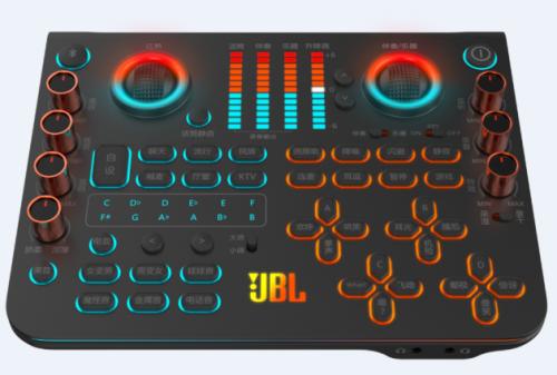 颜值和实力并存:JBL KMP600桌面直播声卡上市