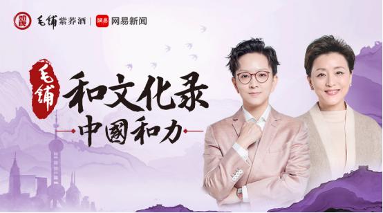 解读《中国和力》王佩瑜:我希望京剧中会有更多非凡的交通演员