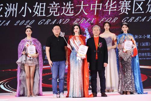 吴春怡当选亚洲小姐大中华区冠军!盈科选手自己拿了前三!