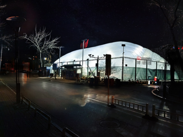 博德维首发新品  国内首个全透明气膜运动馆在太原落地