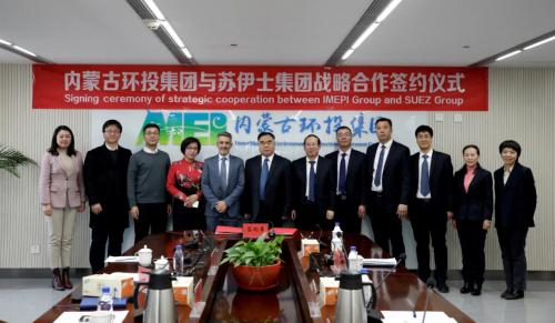 苏伊士加强在华业务布局,推动中国绿色发展