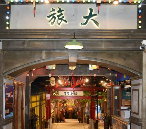 大连悦悦城文化美食街盛大启幕