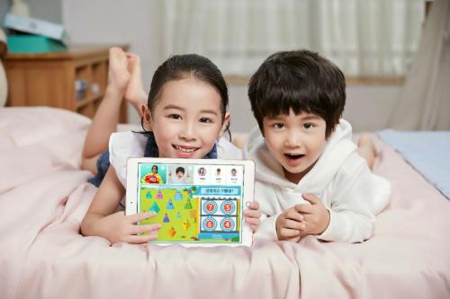 豌豆思维:老师全面教学,免家长之忧,赋孩子学习之能