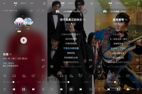 """酷狗音乐上线""""跟听""""新功能,会员歌曲免费听"""