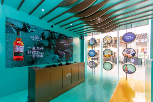 一麦单传,一直创造 格兰威特单麦之源登陆深圳,以焕新品牌形象演绎创造精神