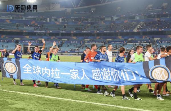 乐动体育签约意甲豪门国际米兰,背后是中国企业的崛起