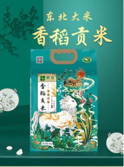 苏宁年货节超买直播开门红:贾乃亮破纪录,酥田拼购破5000袋
