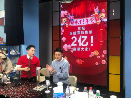 苏宁超级买家跨年节直播 9小时破2亿