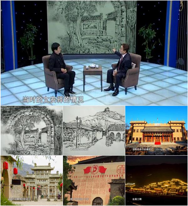 大国智谋专栏:要修多少钱?陕北古镇承载了画家多少感情