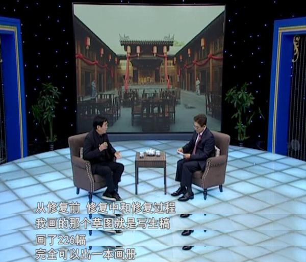 大国匠心栏目:多少钱也要修缮的陕北古镇承载画家多少情怀