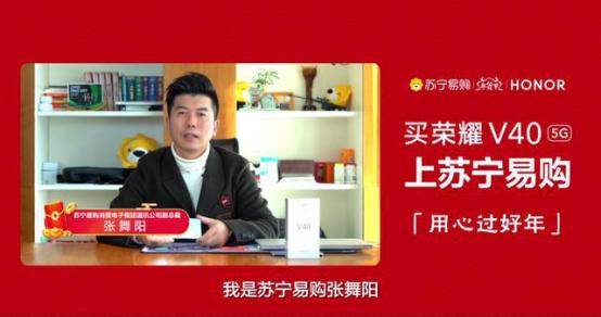 苏宁凸显电商平台优势,小Biu无线耳机开售,小米11现货抢