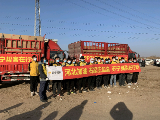 全渠道防疫保供,石家庄首批300多名苏宁快递员已恢复配送