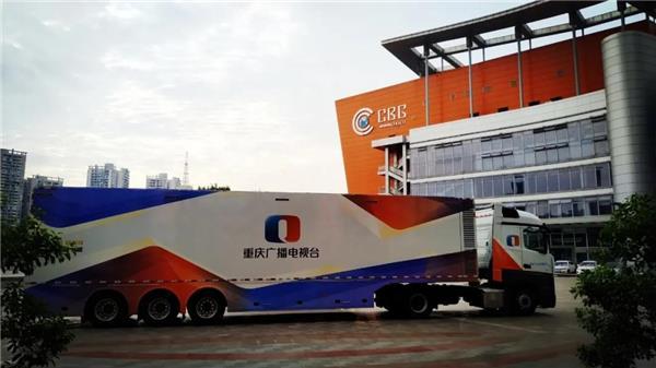 重庆广电集团(总台)与人人视频签订战略合作框架协议 携手开拓视频流媒体产业