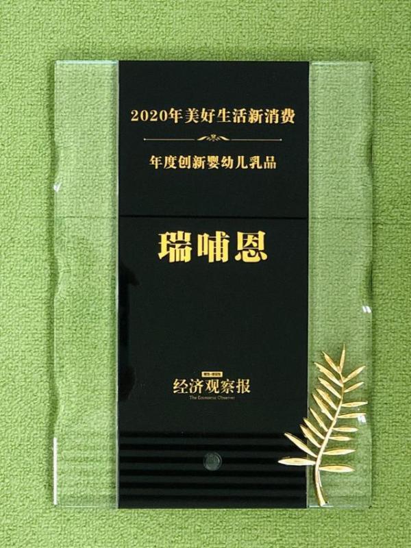 瑞哺恩蓝沙发N-TALK开讲:中国科学家共同打造全方位贴近母乳的亲乳奶粉