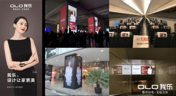 盘点:2020年橱柜排名中哪个品牌值得选购?