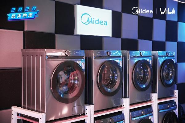 """从""""洗衣机录音棚""""到""""2020最美的夜"""",美的洗衣机以智慧和创新引爆年轻圈层"""