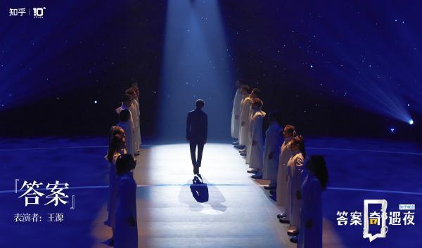 罗伊《回答冒险之夜》现场唱新歌 《答案》诠释求知成长之路