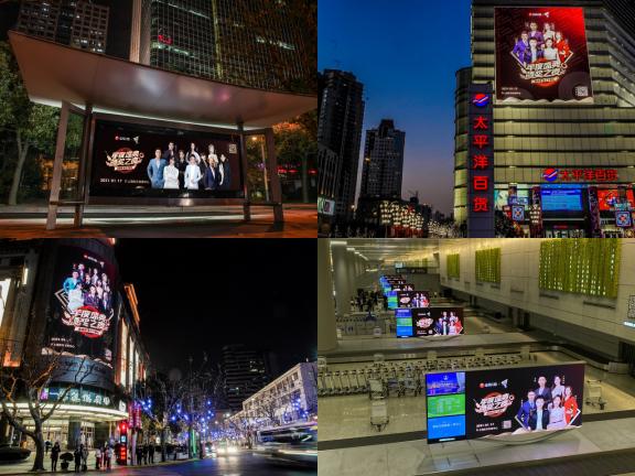 """K歌达人""""霸屏""""夜上海,2020全民K歌年度盛典颁奖之夜燃炸来袭!"""