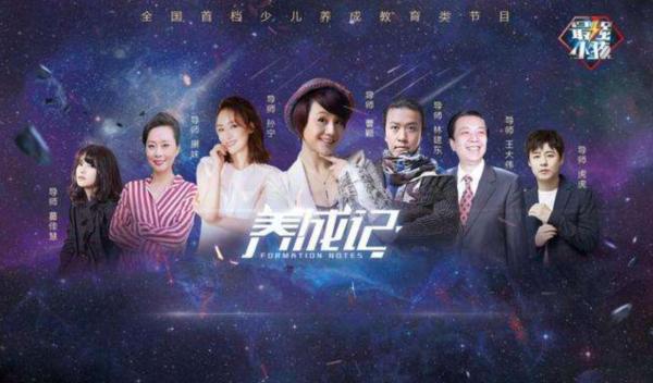 梦想启航·天阳亲子《最强小孩》第三季选手招募北京赛区海选落幕