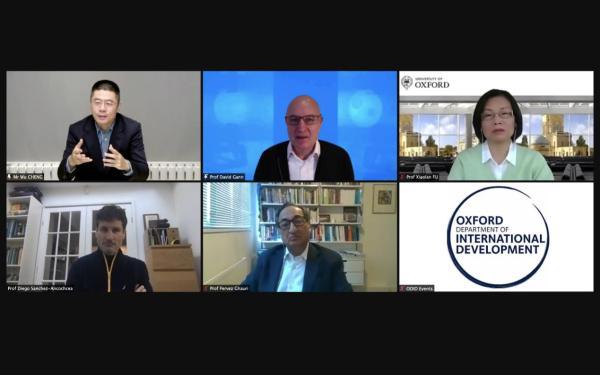 腾讯程武与牛津大学分享中国案例:疫情下数字技术创新助力经济社会发展