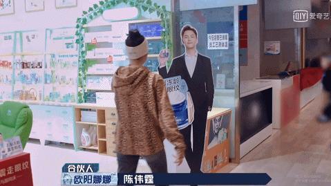 《潮流合伙人2》热度频升,主理人陈伟霆节目中偶遇代言品牌植物医生