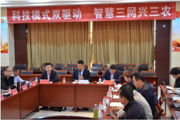 新中大i8工程企业管理软件签约大禹节水集团