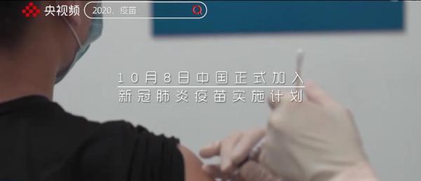 央视频冬日暖心快闪:永远相信《明天会更好》