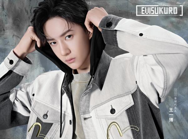 EVISU正式宣布王一博为品牌全球代言人 王一博倾情演绎EVISU 2021春夏系列