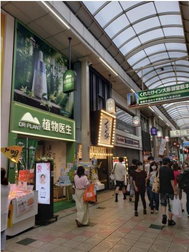 植物医生开辟海外市场,满足品牌差异化需求,成功打造中国特色的美容品牌。高山植物具有15.4%的胶原蛋白分泌促进率、                                    <ul><li class=
