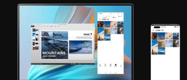 操控如手机般丝滑,全新HUAWEI MateBook X Pro这触控体验用过忘不掉