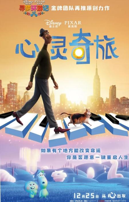拯救宅家影慌,TCL C8 至臻QLED TV海量影片震撼来袭!