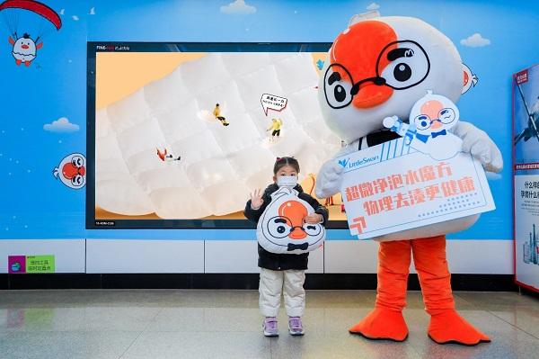 这条广告暖烘烘!小天鹅暖心广告亮相南京安德门地铁站
