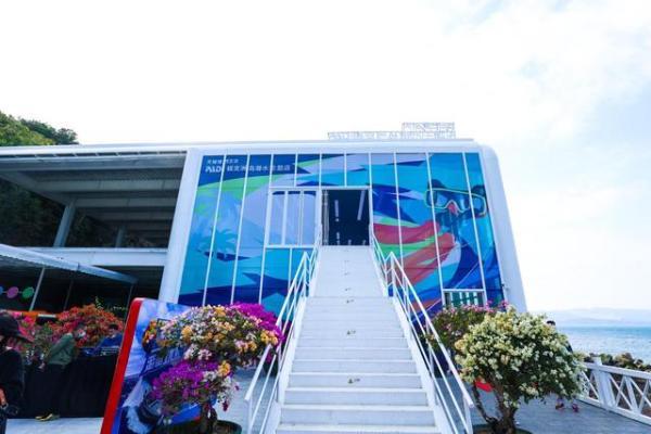 天猫海岛跨年电音节天猫理想生活 PADI蜈支洲岛潜水主题店顺利揭幕
