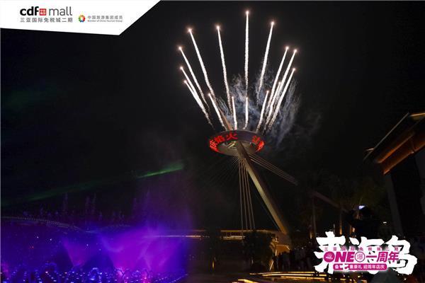 璀璨焰火点亮云戒桥 海棠湾三亚国际免税城二期喜迎周年店庆