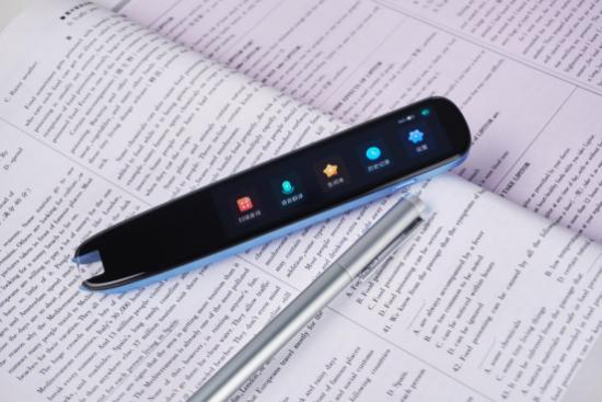 讯飞扫描词典笔为英语学习保驾护航,AI智慧教育又添新力量